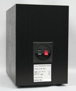 VCSP-8BK