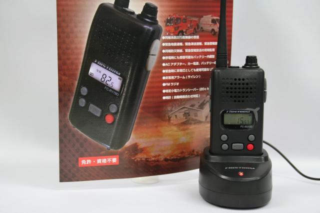 FC-R119D