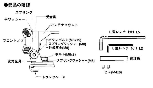 K412-6