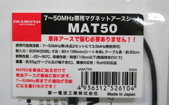 MAT50