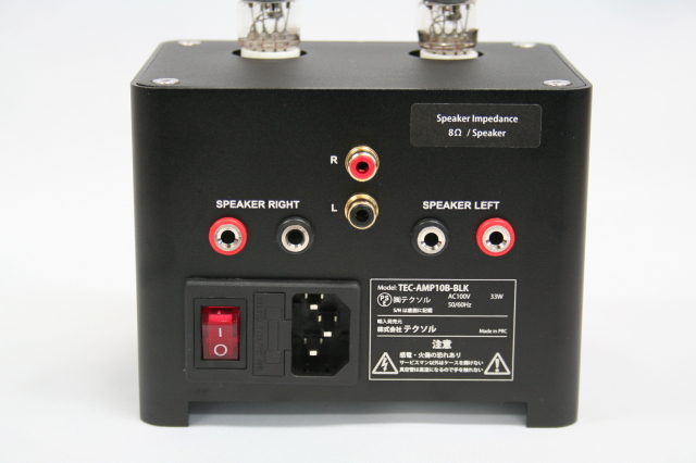 TEC-AMP10B